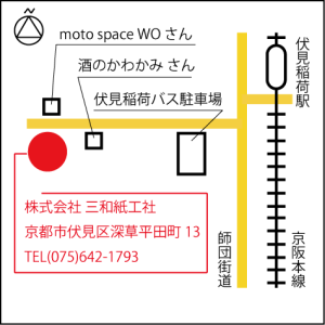 map-bytrain